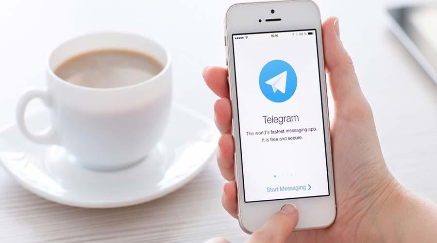 امکانات تلگرام