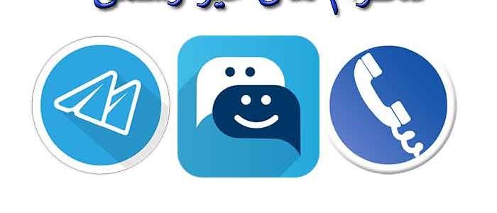 تلگرام غیر رسمی