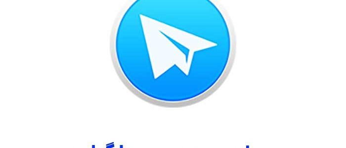 پیام تصویری تلگرامی