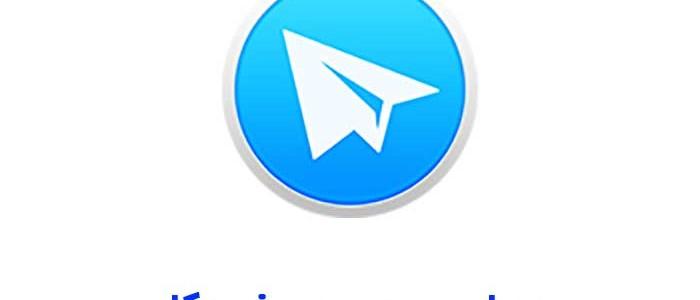 پیام ویدیویی خودکار