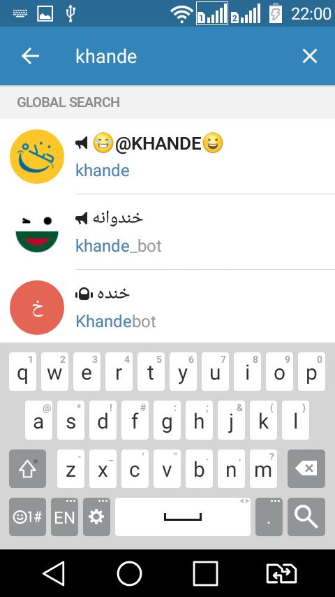 -کانال-تلگرام جستجوی کانال تلگرام